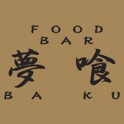 錦糸町/Bar夢喰