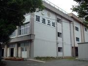 仙台市立五城中学校