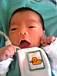 2008年10月14日生まれ