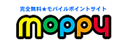 モッピー moppy