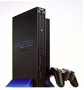 PS,PS2でゲームが止まってる