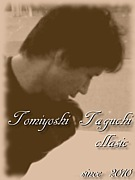 田口富吉クラシック