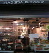 SUNNY PLACE CAFE