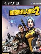 ボーダーランズ2【PS3】