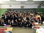 元昭和高校3C