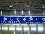 team.HABIKI(volleyball)