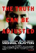 Michael Clayton (フィクサー)