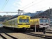 I  LOVE C.T.K! 秩父鉄道