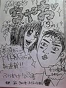 豊島岡J2-3Men'sちゃお☆同好会
