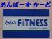 ゲオフィットネス富士店☆