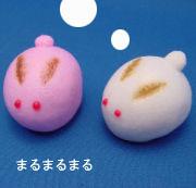 まるいお菓子(まる菓子)