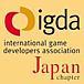 IGDA日本