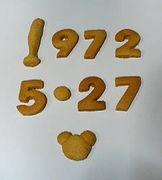 1972/ 5/ 27/