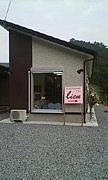 〜☆ Lien ☆〜