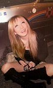 Guitarist*Emily