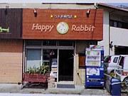 ☆HappyRbbit☆ウサギ