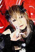 Rihito【ex.Ellseed】