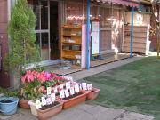 光源寺保育園