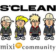 S'cLean Crew (スクリーン)