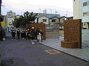 ☆大阪市立長吉南小学校☆