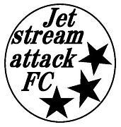 Jet stream attack FC