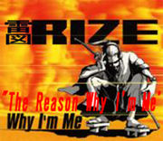 """The Reason Why I'm Me"""