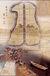 横浜開港150年