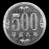 500円玉が好きなんです