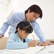 家庭教師のデスクショット
