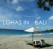バリ島のLOHAS+YOGA