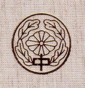 東京都文京区立第七中学校