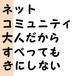 縦読み部☆タテヨミ!たてよみ!