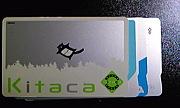 ICカードを使って通勤・通学