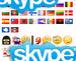 Skype 裏絵文字探索隊