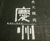慶州が大好き!