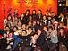 上海87年会