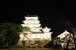 西国鎮衛の名城 備後福山城