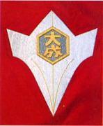 亀岡市立大成中学校