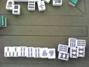 札幌競技麻雀友の会