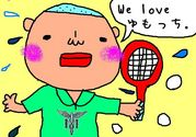 松阪商業♡ソフトテニス部