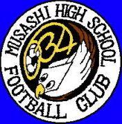私立武蔵高校サッカー部