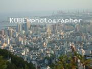KOBE*photographer