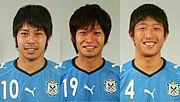 ジュビロ磐田の翔・隆・健