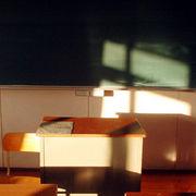 高知県立春野高校 (旧:高知園芸