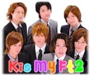 *Kis-My-Ft2×スーツ*