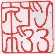 negombo33