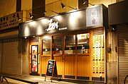 焼酎Bar ZEN