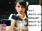 Perfume あ〜ちゃん語