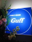 パブリックハウス Guff