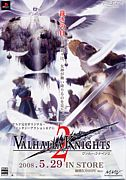VALHALLA KNIGHTS 2 / BS